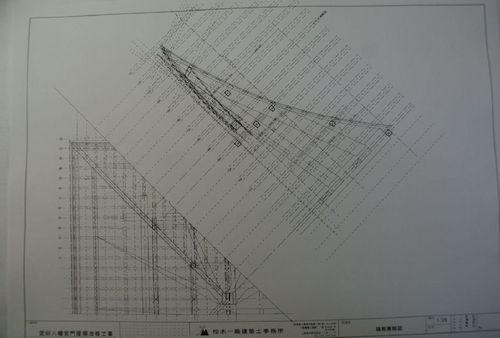 DSC06223.JPG